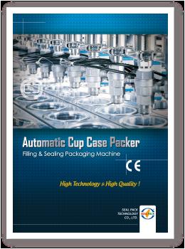 捷輝機械有限公司 - 電子型錄4